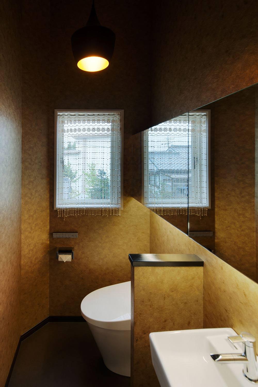 Bathroom, Hansha Reflection House, Nagoya, Japan