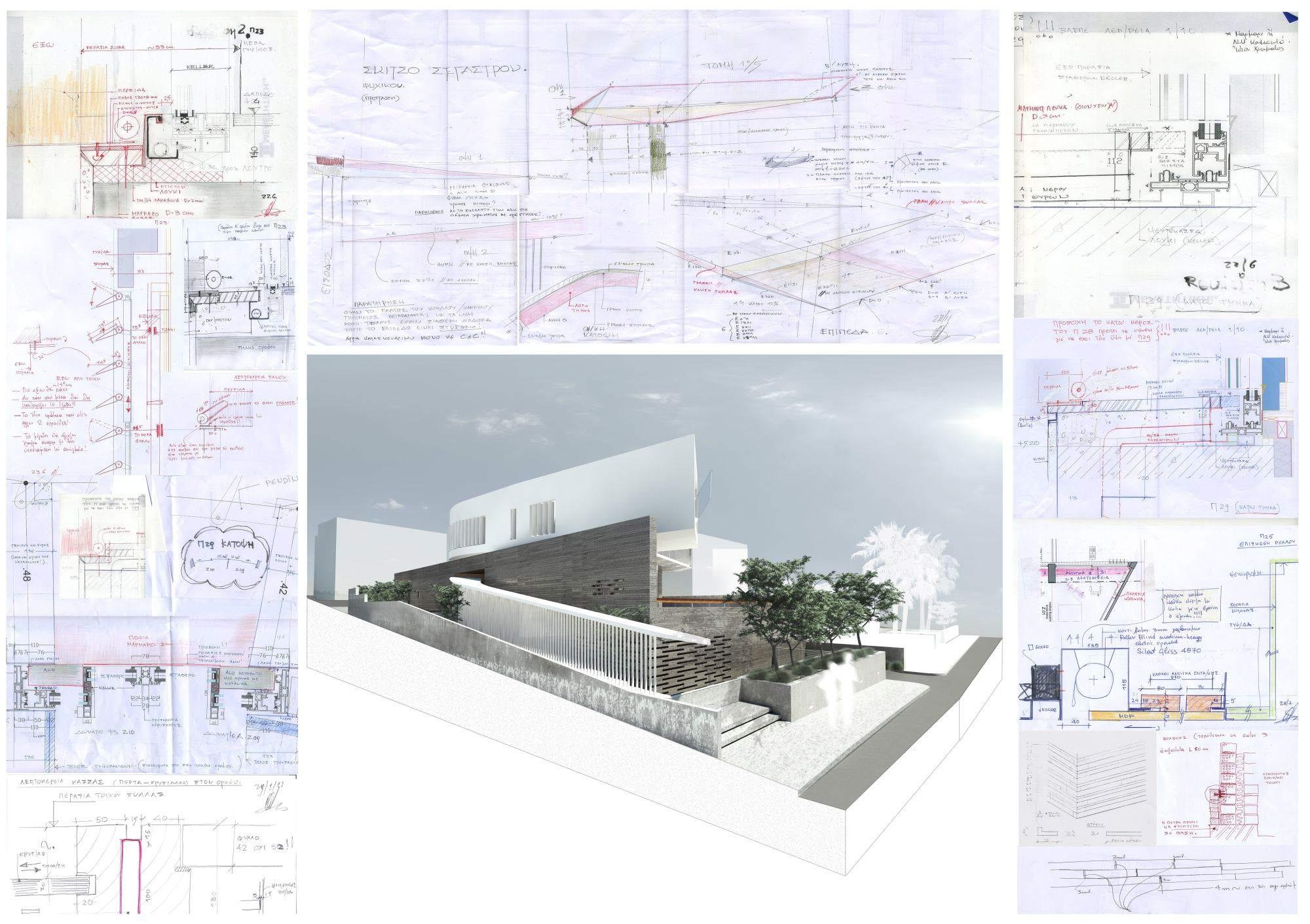 Plans, Psychiko House, Athens by Divercity Architects