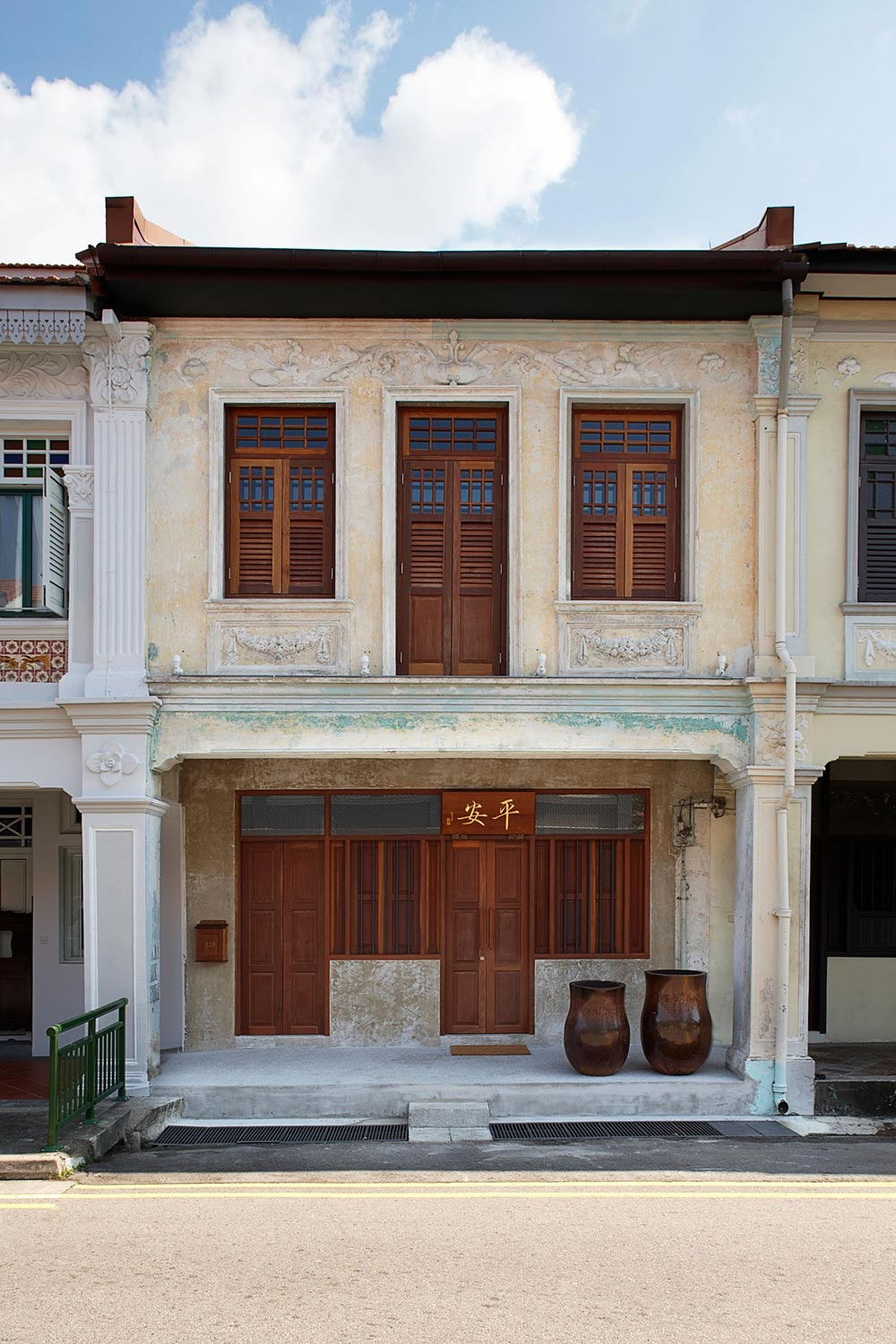Lucky Shophouse in Joo Chiat, Singapore